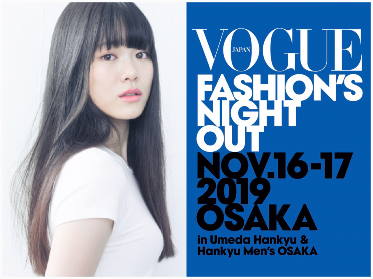 FASHION'S NIGHT OUT 2019 AW