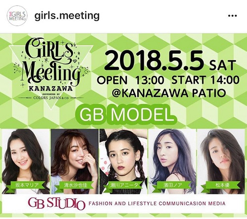 GirlsMeeting