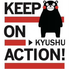 「KEEP ON ACTION」
